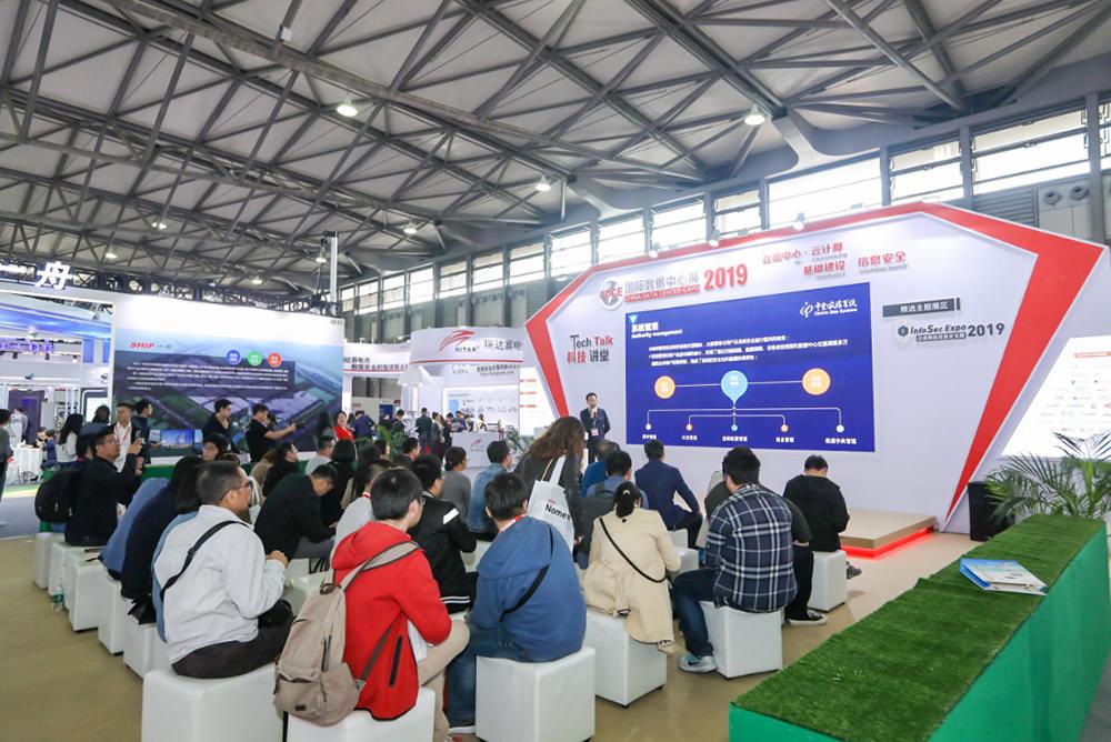 China Data Centre Expo 2019