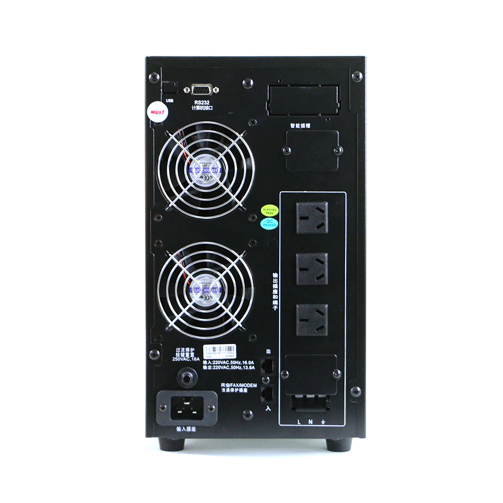 EH5200 Internal Battery Series High Frequency Online UPS (1-3KVA)