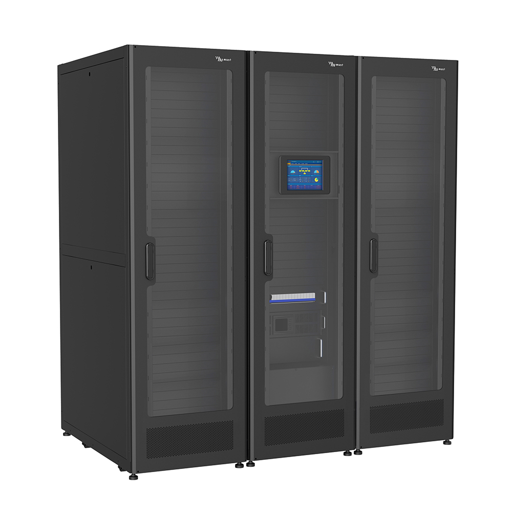 YHC Series Integrated Micro Data Center
